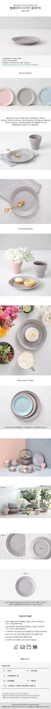 볼볼빈티지 디저트플레이트(애쉬그레이) - 보울보울, 8,900원, 접시/찬기, 접시