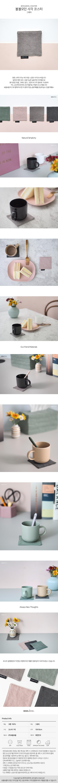볼볼모던 사각 코스터(그레이) - 보울보울, 2,000원, 컵받침/뚜껑/홀더, 컵받침