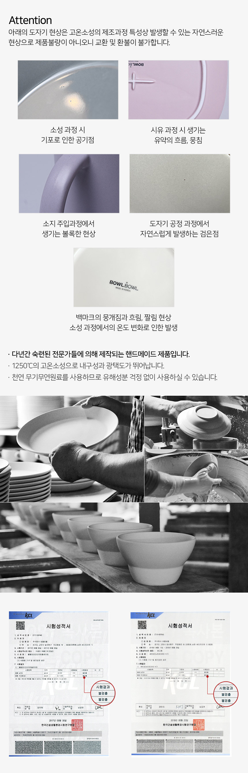 레트로라인 공기(애쉬그레이) - 보울보울, 6,500원, 밥공기/국공기, 밥공기