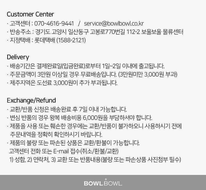 어반데일리 공기(쉬폰핑크) - 보울보울, 5,500원, 밥공기/국공기, 밥공기